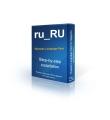 Magento 1 Community Edition Russian language