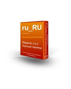 Magento 2 Russian Language Pack - version 2.4.0 localization