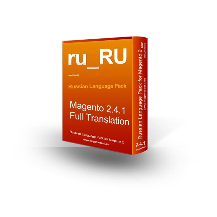 Magento 2 Vene keelepakett 2.4.1